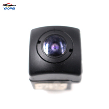 YAOPEI Factory Price OEM VCB-0176 VCB0176 Reversing Rear View Backup Camera Parking Assist Camera(China)