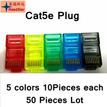 [ReadStar]50PCS/LOT High quality gold plating color CAT5e UTP RJ45 plug unshielded RJ45 connector 5 colors x10 pieces each color(China)