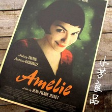 Mixed order and combine shipping Vintage Style Retro Paper Poster Good Gifts Angel love beautiful movie poster 42*30cm