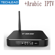 T95 Android 6.0 TV Box 2G 8G + Europe IPTV Account Package Italy France Spain UK US Turkey Arabic Germany Channel IP TV Code M3U(China)