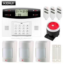 Wireless Wired Alarm Systems Security Home GSM PSTN Alarm System Russian Spanish French with built-in rechargeable battery