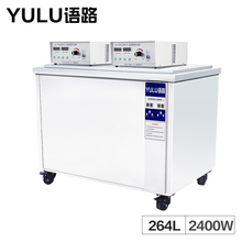Digital Ultrasonic Cleaning Machine Circuit Board Auto Car Parts Industry Hardware Washer Heater Bath Timer Large Capacity