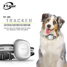 Mini Pet GPS Tracker Dog Real Time cat Pet personal gps tracker /IOS /Andriod App free website service free shipping