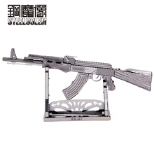 AK47 Rifle Laser Cutting 3D DIY Kits Puzzle Metal Jigsaw Best Gifts For Children Kids Collection Educational Decoration Toys(China)