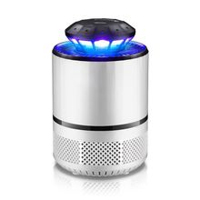 New Design Indoor use Non-toxic Bug Zapper Eco-friendly USB Mosquito Killer LED Mosquito Trap lamp(China)