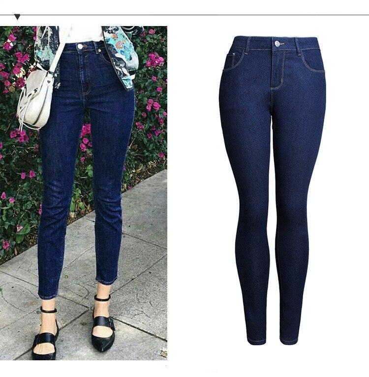 High-Waist Sprint Street Beat Calf Length Fashion Jeans Womens Stretch Denim Skinny Pencil Blue Tide Women Fashion JeansОдежда и ак�е��уары<br><br><br>Aliexpress