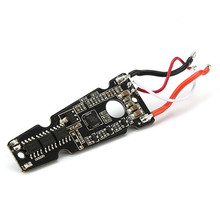 Original AOSENMA CG035 RC Quadcopter Spare Parts Accessories 12A ESC Board For RC Toys Models Motor Board