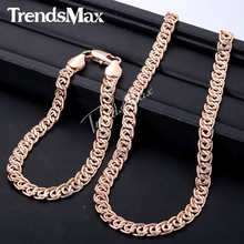 Trendsmax 7MM Wide Womens Mens Unisex Boys Girls Snail Link Chain Rose Gold Filled Chain Necklace Fashion Jewelry GS229
