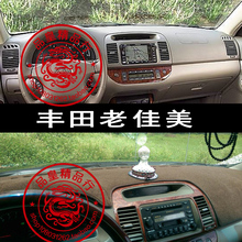 for toyota camry xv30 Daihatsu Altis 2001 2002 2003 2004 2005 2006 dashmats car-styling accessories dashboard cover