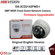 Hikvision Original English IP Security Camera DS-2CD2142FWD-I 4MP WDR Fixed Dome IP Camera IP67 POE CCTV Camera IP67 IK10(China)