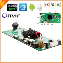 BESDER HI3798M 4CH 8CH H.265 CCTV NVR Max 4K Output 4CH 5MP/ 8CH 5MP CCTV Video Recorder Board ONVIF Motion Detect H.265 NVR