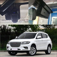 BigBigRoad For Haval h2 2016 2015 2014 car front camera Driving Video Recorder Car Black Box Wifi DVR Dash Cam wide angle