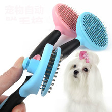 Pet Grooming Supplies Self Quick Clean Pet Brush For Dog Cat Brushes And Combs Plastic Steel Wire Brush Pink Blue