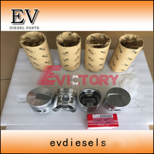 Forklift parts S4E S4E2 Piston kit Piston piston ring Cylinder Liners(China)