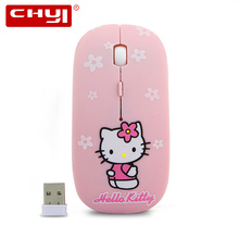 CHYI Cute Pink Hello Kitty Mouse Wireless Ultra-thin Computer Mice 1600DPI Optical Gaming Mause Mouse Sem Fio For Girl's Gift(China)