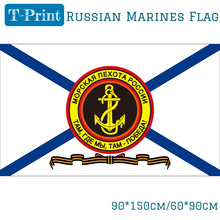 90*150cm Russian Marines Corps flag 100% Polyester Russia Naval Infantry Navy Jack Army Military Banner(China)