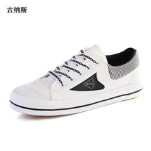 , 2017 ms bright colourful street canvas shoes, low permeability of flat shoes, casual shoes outdoor apartment for a walk