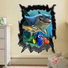 Finding Nemo Bruce Dory Fish 3D View Art Wall Stickers Decals Kids Room Decor(China)