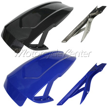 Hot Sale ABS Plastic Motorcycle Rear Fender Mudguard With Chain Guard For 2014-2016 Yamaha YZF R25 R3 14 15 16