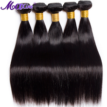 Maxine Hair Products 1 Bundle Brazilian Straight Hair 100g Thick Human Hair Weave Bundle 1B Natural Black Non Remy Hair Bundle(China)