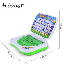 Baby Toy Multifunction Educational Learning Machine English Early Tablet Computer Toy Kid New Developmental 17Aug29
