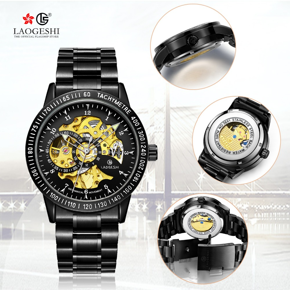 New Famous Brand Hollow Watches Men Fashion Casual Waterproof Sports Watch Full Steel Automatic Mechanical Wristwatch Relojes <br>