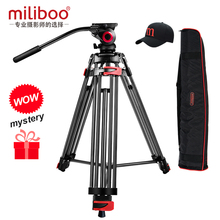 2017 New Professional Photographic Portable Tripod To Monopod with Head For Digital SLR DSLR Camera Fold 76cm Max Load 10Kg(China)