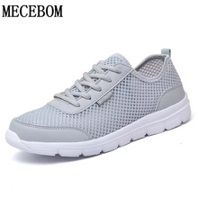 Men Shoes 2017 Summer Fashion Breathable Men Casual Shoes Lace Up High Quality Flat Unisex Mesh Shoes big Size 35-48 1607