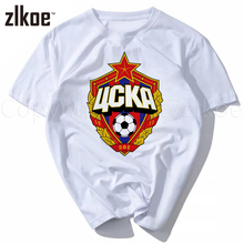 PFC Moscow CSKA Russian T Shirt Premier League Casual fitness T-Shirt Tees Top For mens t shirts fashion 2016(China)