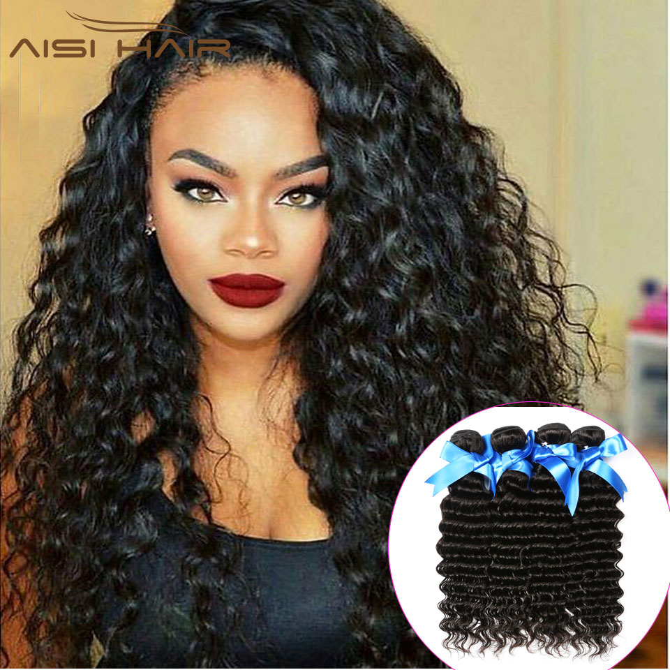 Maxglam Hair Brazilian Deep Wave Human Hair Weave Unprocessed Virgin Curly Hair Curly Deep Wave Weave Human Hair 3 pcs<br><br>Aliexpress