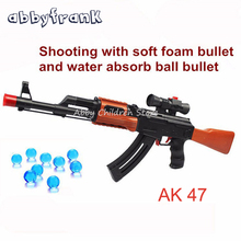 AK47 Kids Toy Gun Water Paintball Gun Soft Bullet Plastic Toy Crystal Bullet Infrared Weapon CS Game For Children Birthday Gifts