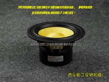2PCS 2017 New AIRS 5.25inch Midrange Speaker Driver Unit Imported Yellow Glassfiber Cone Magnetism Shielded 100W(China)