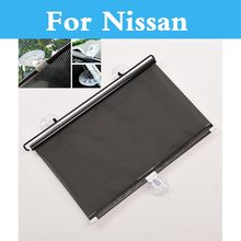 Car Sun Visor Window Suction Cup Curtain Covers Sunshade For Nissan Qashqai Sunny Rogue Safari Sentra Skyline Crossover Stagea(China)