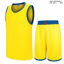 Men's Set sports shirt training Sleeveless basketball jersey blank jersey suit breathable  suit uitra-light training pants