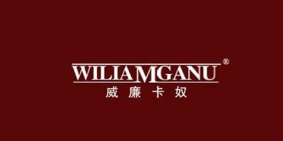 WILIAMGANU