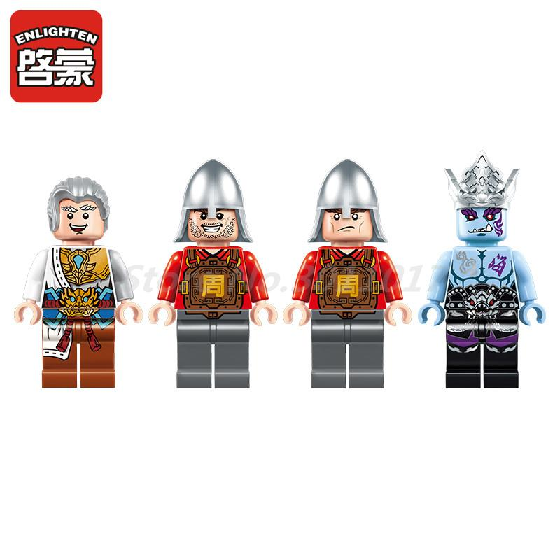enlighten-building-block-creation-of-the-gods-fire-kylin-tank-4-figures-478pcs-educational-bricks-toy (2)[1]