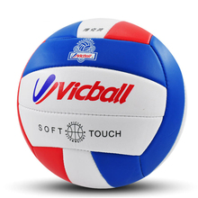 2017 New Arrival Sewing PVC Size 5 Adult  Volleyball Indoor High School Students Match Volleyball