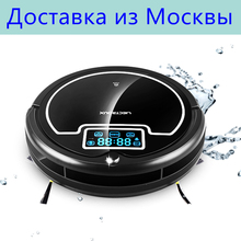 (Free All)LIECTROUX B2005 PLUS High Efficient Robot Vacuum Cleaner wash Home, Water Tank,LCD,UV,Wet&Dry,Schedule,Virtual Blocker(China)