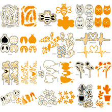 23 style  scrapbooking DIY love letter bee Metal steel cutting die sweet wedding Book photo album art card cake card Dies Cut