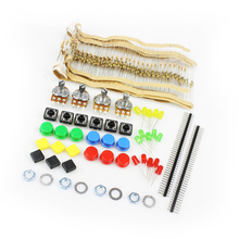 1 Sets Handy Portable Resistor Kit Starter Kit UNO R3 LED Potentiometer Tact Switch Pin Header for arduino DIY KIT