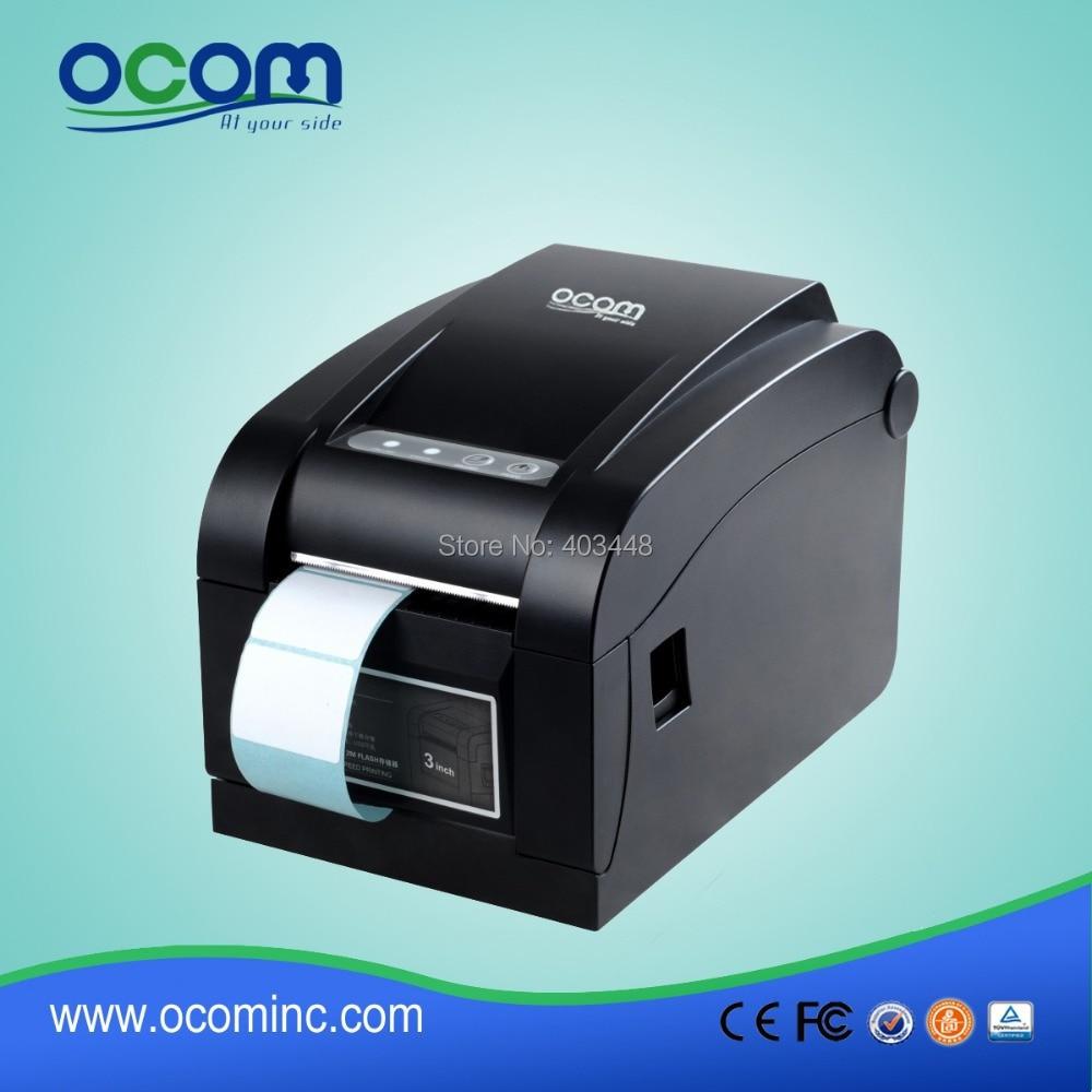 2014 Most Demanded Label Code Printer for Barcode Label Printer Paper<br><br>Aliexpress