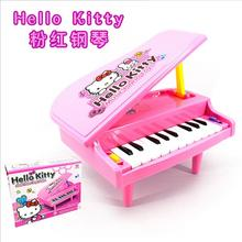 Creative Novelty Children's Educational Small Piano 11 Key Electronic Simulation Play House Early Childhood Baby Toys