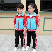 2017 Adult Children's Primary School Uniforms Teenage Autumn long sleeve sports outwear clothing Kids tracksuit outfit(China)