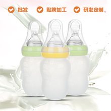 Baby rice paste spoon rice paste bottle silicone spoon head baby feeding food supplement for rice paste spoon squeeze juice bott