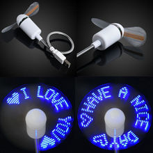 Flexible Mini USB Clock LED Cooling Flashing Personality Fan For PC Laptop Notebook Desktop