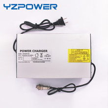 YZPOWER 101.5V 8A 7A 6A 5A Faster Charger Lead Acid Battery Charger for 84V Ebike Battery Pack AC DC Power Supply(China)