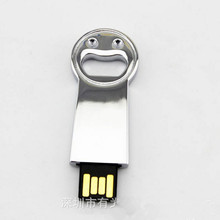 4GB 8GB 16GB 32GB novelties goods from china special design funny mini smile face metal bottle opener usb