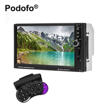 "Podofo Universal Car Multimedia Radio 7"" HD Touch Screen 2 din Car MP4 MP5 Player Support FM Bluetooth TF Card Rear View Camera(China)"