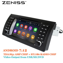 ZENISS 1din 7'' Android 7.12 Car DVD for BMW E53 E39 X5 tuning parts M5 bluetooth wifi TPMS DVR(China)