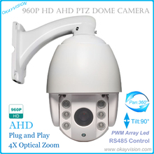 Mini 1.3 Megapixel hd  LED ARRAY 4x optical zoom  Weatherproof PTZ Outdoor 960P AHD PTZ Dome Camera For Free Shipping
